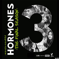 19 แตกต่างเหมือนกัน (Cover Version) - All Stars from Hormones The Series (Ost.Hormones 3 The Final Season).mp3