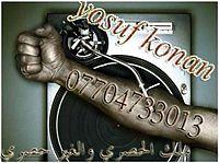علي جبار مدري شلون بدون اي حقوق صوتية من يوسف كونان 2000وهسة.mp3