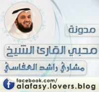 ana-al-abd-6.mp3