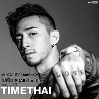 TimeThai (Feat.TJ 3.2.1) - ไม่เป็นไร (All Good).mp3