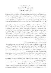 حلال.pdf
