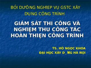 GSTC hoan thien cong trinh.ppt