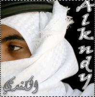 05 - أنور سعيد - معلايه ممكس 2.mp3