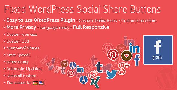 WordPress_Social_Share