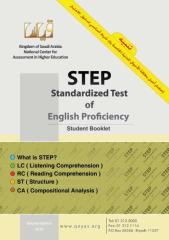 STEP.pdf