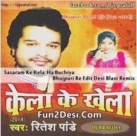 Dj Prafull - Sasaram Ke Kela-(Ritesh Panday) Bhojpuri Re Edit Desi Blast Remix - Dj Prafull-(Fun2Desi.Com)