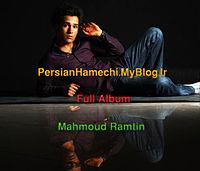 Mahmoud Ramtin Ft. Atish Ft. Hamed Bilax - Atish Bazi (PersianHamechi).mp3