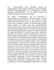 armenio.doc