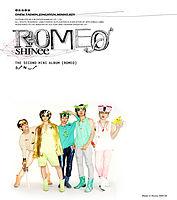 SHINee_-_Please_Dont_Go.mp3