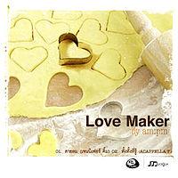 Love Maker เจนนิเฟอร์ คิ้ม - สายลม-1.mp3