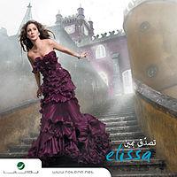 Deccy Elliza - Abali Habibi.mp3