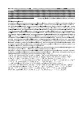 MONITORING MEI - Copy.xls