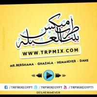 03-مستحملين لـ سمسم شهاب توزيع محمود رشاد برعايه مافيا طرب ميكس.mp3
