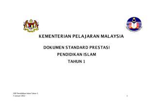 15 dsp pendidikan islam tahun 1 ( 5 jan 2012).pdf