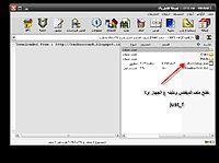 برنامج ديفكس لتضخيم الصوت ع الويب والميديا بليز Dfx 11 full Dfx_2__1_