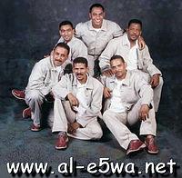بودعك - علي بحر.mp3