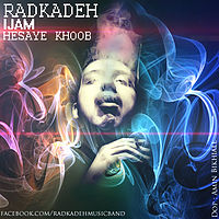 RADKADEH - Hesaye Khob.mp3
